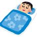 【画像】日本人、睡眠時間がコチラwwww