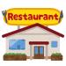 【食】有名だけど1度も行ったことない飲食チェーン店