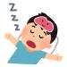 6時間睡眠(理想は8時間)を死守するための心得wwwww