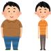 【アドバイス】ガチで太ってるんやけど、ウォーキングだけで痩せるか?