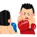 ボクサー「計量終わったンゴ!体重戻すで!」バクバクグビッ→8キロ増
