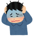 【悲報】アトピーワイ、風呂上がりに全身に保湿剤を塗るのがめんどくさすぎて咽び泣くwww